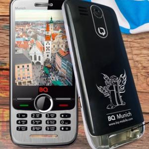 BQ-mobile