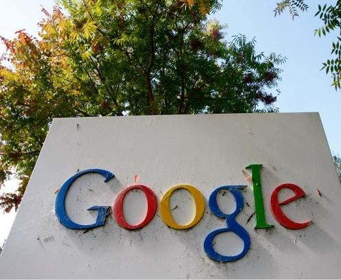 Бесплатный хостинг от Google