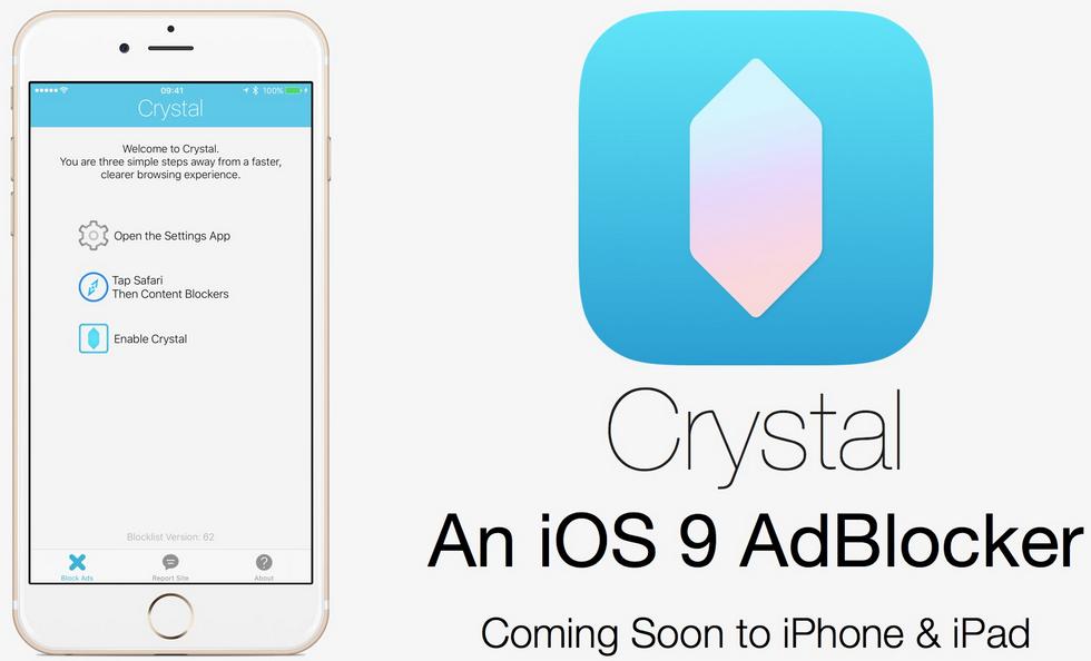 Crystal - блокировщик рекламы для iOS 9