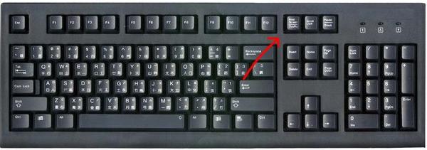 Как скринить на компьютере