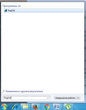Как почистить реестр на компьютере Windows 7