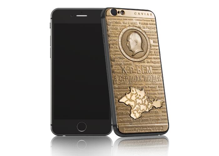 золотой айфон