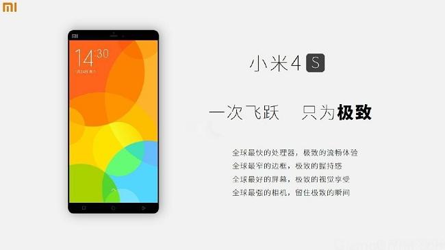 Характеристики Xiaomi Mi 4s