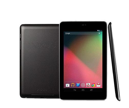 Nexus 7 (2016)