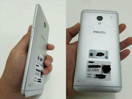 Утечка Meizu