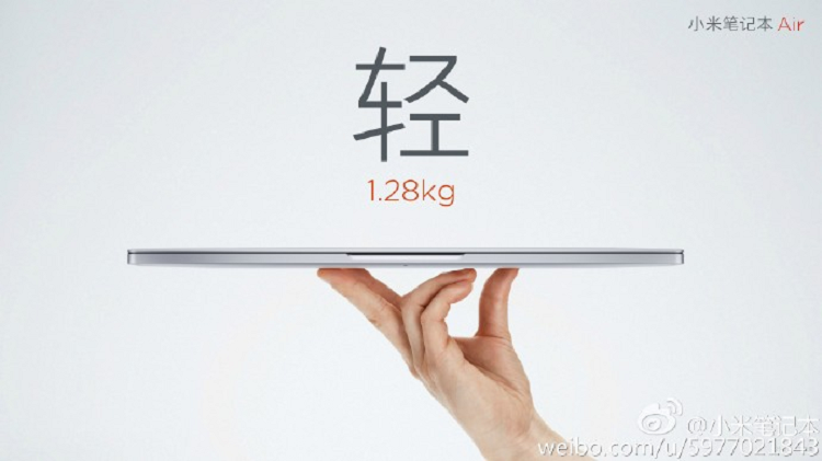 Xiaomi Notebook Air 6