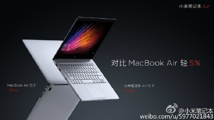 Xiaomi Notebook Air 7