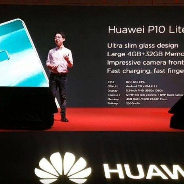 Презентация huawei-p10-lite