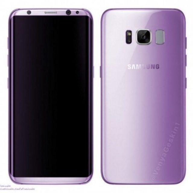 Фиолетовый Samsung Galaxy S8