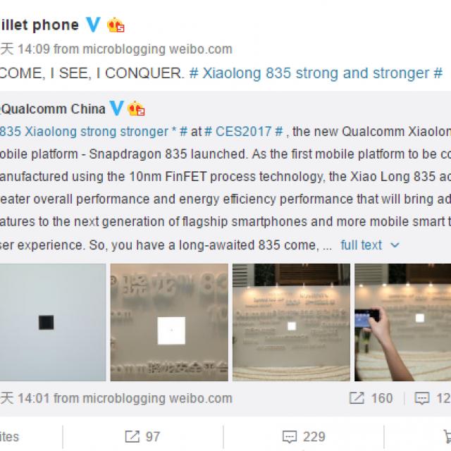 Скрин сообщения о процессоре snapdragon-835