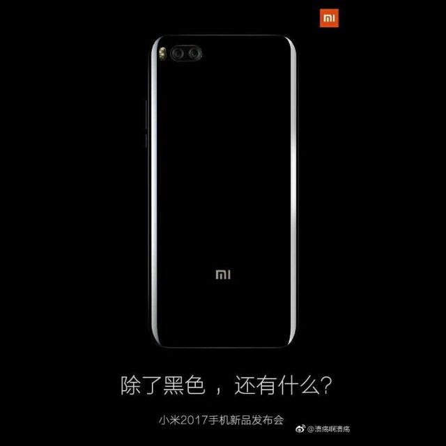 Xiaomi Mi 6 c двойной камерой