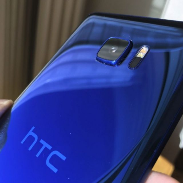 HTC-U-Ultra_4