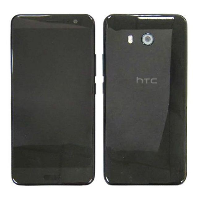 HTC_U