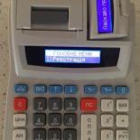 Где купить электронные весы на Украине