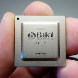 Российский процессор Baikal-T1 не уступает чипам Intel Atom