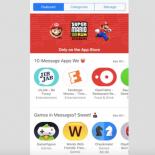 Лучшие игры и приложения для iOS 10 доступные в магазине IMessage App Store