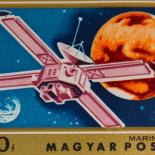 Поддержка связи с Марсом не будет дешевой