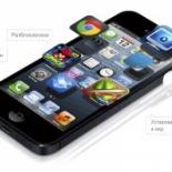 Cколько стоит ремонт экрана телефона?
