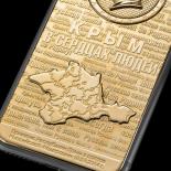 В честь второй годовщины перехода Крыма к России был выпущен золотой iPhone (видео)