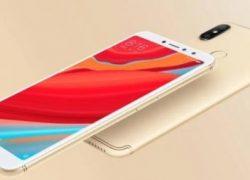 Официально представлен смартфон Xiaomi Redmi S2
