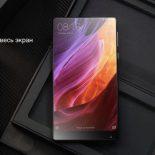 Смартфон Xiaomi Mi Mix без рамок выходит в России