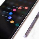 Samsung определился с датой презентации и продаж Galaxy Note 9