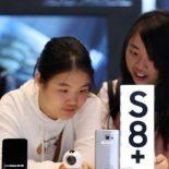 Samsung Galaxy S8 проверили на взрывоопасность