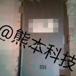 В интернете появилась фотография Xiaomi Mi 6 с двойной камерой